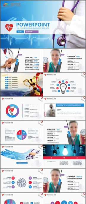 欧美风医院治病医生护士医疗保险医疗健康PPT模板104