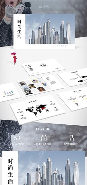 时尚生活产品发布会极简黑白欧美杂志风文艺小清新公司介绍商业计划书?#36153;?#23637;会创业融资