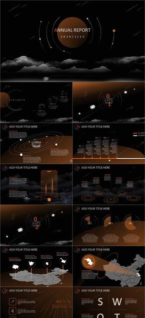 黑色简约大气扁平风汇报PPT模板,星辰幻想与酷炫科技