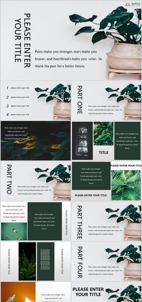 绿色植物清新图文杂志风通用模板