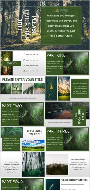 绿色图文杂志风行业通用模板