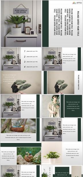 绿色清新雅致图文杂志风通用模板