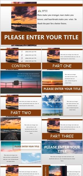 棕色图文杂志风旅行通用模板