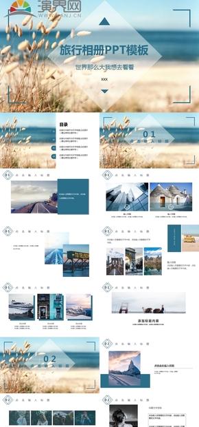 杂志风旅行旅游相册纪念PPT模板