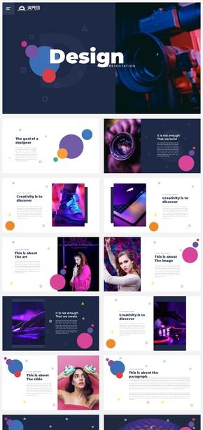 【缤纷】时尚色彩创意炫彩通用项目提案策划ppt模板