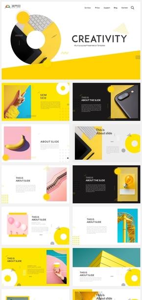 【缤纷】黄色时尚创意杂志风欧美图文混排计划商务汇报ppt模板