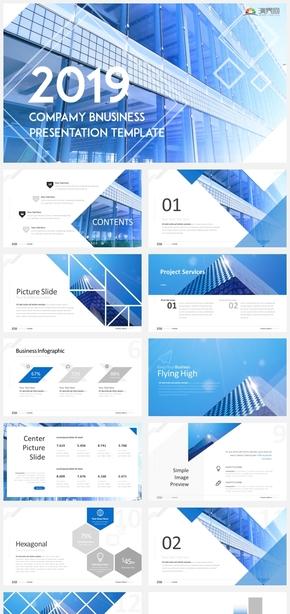 【城市】蓝色建筑风格CBD商务工作汇报总结ppt模板