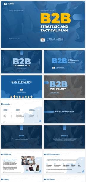 【细节】高端商务B2B项目提案汇报公司介绍计划总结ppt模板