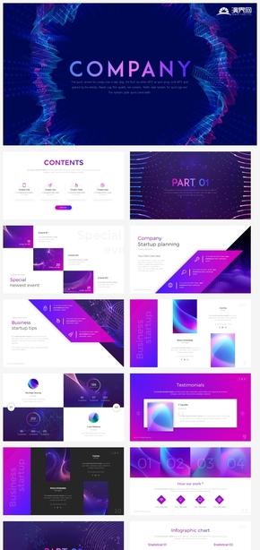 【未来】蓝紫渐变色科技感互联网大数据发布会风格ppt模板