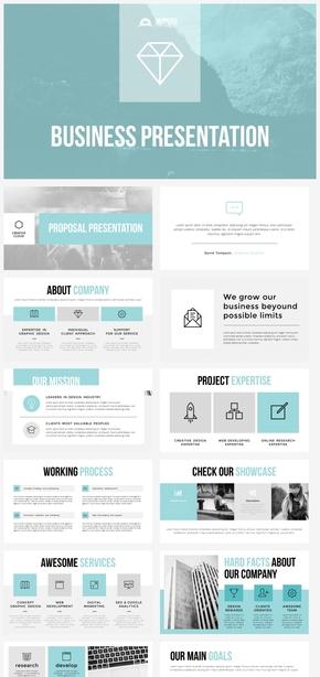 【具体】青色商务实用通用项目提案汇报总结计划ppt模板