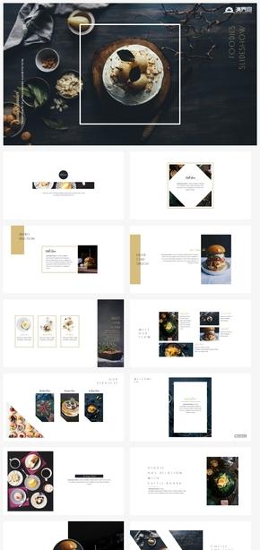 【行业】美食餐饮西餐牛排甜品创意版式图文混排ppt模板GGSJ191