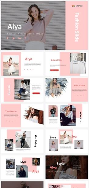 【粉调】时尚女性杂志风服饰服装设计粉色系甜美风ppt模板