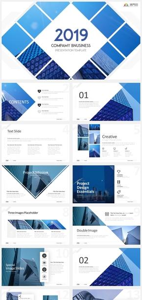 【城市】蓝色建筑风格CBD商务工作总结汇报ppt模板