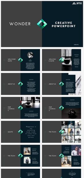 【规则】深灰黑色正式商务提案项目汇报公司介绍ppt模板