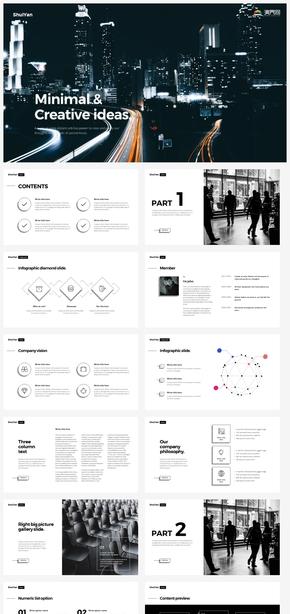 【规则】创意时尚个性商务蓝工作汇报提案计划书ppt模板GGSJ12
