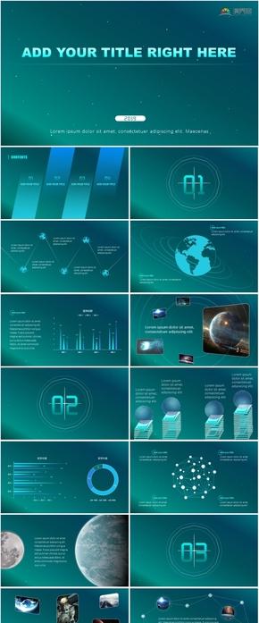 【七點滴】極致美學動感科技風科幻星空PPT模板