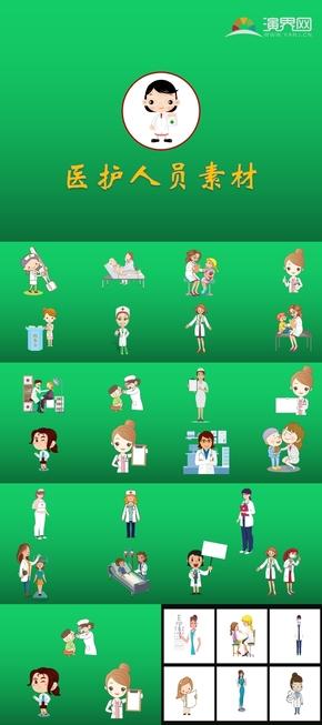淡色医护人员女医生护士形象图标素材
