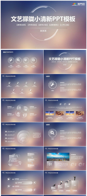 IOS商务模版