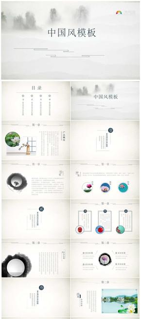 中國風模板