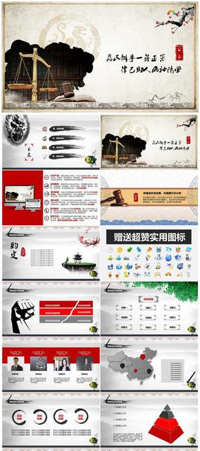 中国风项目推介会