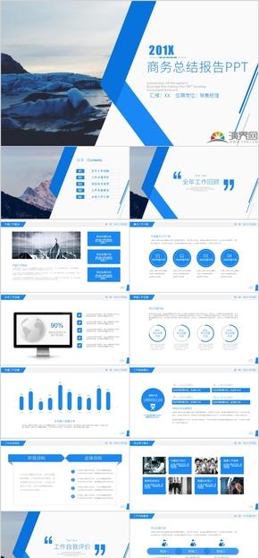 蓝色简洁拼接沉稳商务总结述竞聘通用报告PPT模板