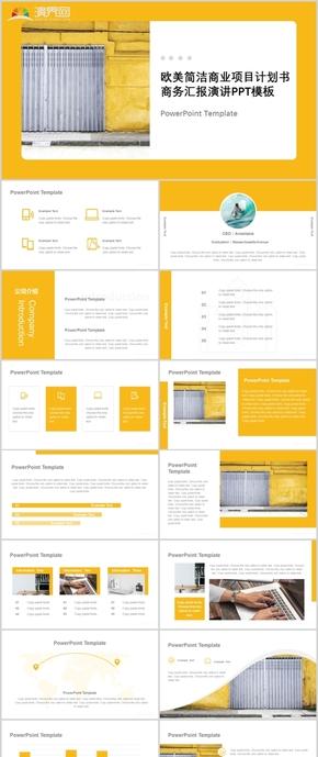 欧美简洁商业项目计划书商务汇报演讲PPT模板