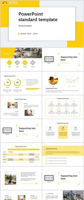 黄色清新简约工作计划工作总结PPT模板