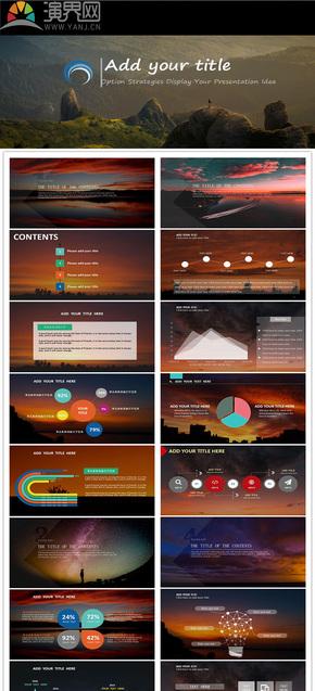欧美大气高端视觉化商务简约大气通用PPT
