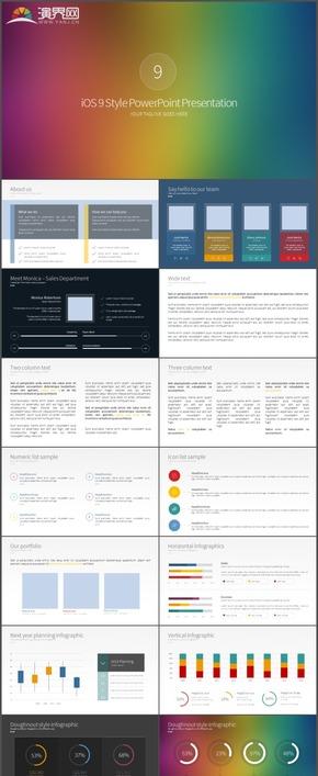 多彩简约清新商务工作报告新年工作计划工作总结科技PPT模板18