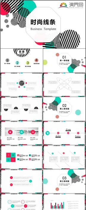 多彩线条简约清新商务工作报告新年工作计划工作总结PPT模板20