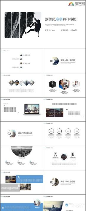 蓝黑欧美风企业宣传产品运营市场分析项目推广PPT模板4