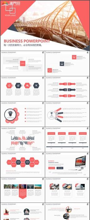 粉色欧美简约小清新市场分析数据报告计划总结汇报PPT模板24