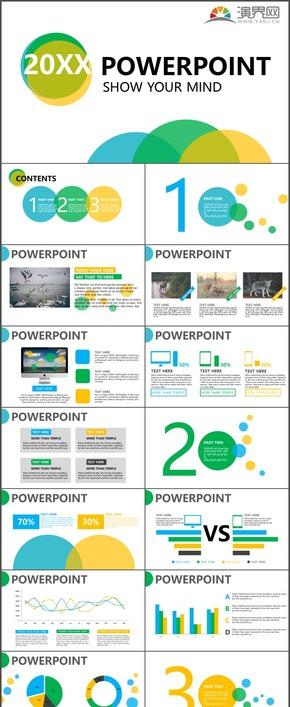 多彩简约清新商务工作报告新年工作计划工作总结PPT模板21