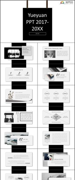 黑白商务工作报告新年工作计划工作总结通用PPT模板13