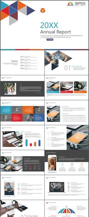 多彩低多邊形工作計劃總結匯報報告市場分析數據報告PPT模板37