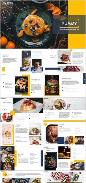 雜志風美食餐飲企業酒店宣傳介紹PPT模板