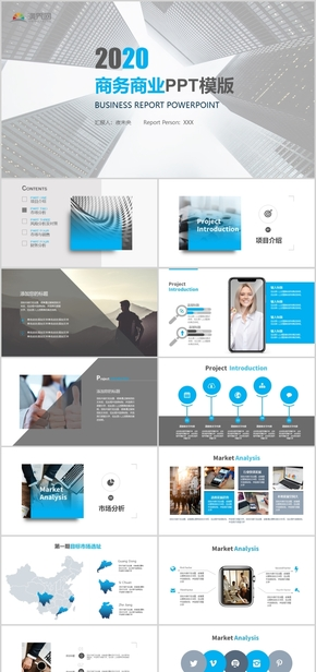 高端藍色商務匯報PPT模板。一套清爽商務風幻燈片模板,也適用于年終工作總結匯報等用途。