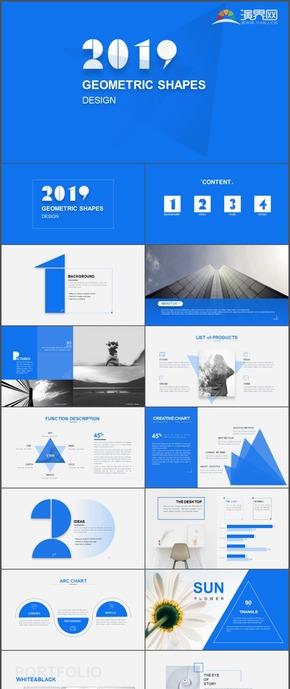 蓝色商务工作报告新年工作计划工作总结时尚动态PPT模板15