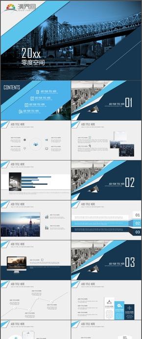 蓝色商务报告工作报告新年工作计划工作总结实用PPT模板37
