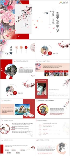 中国风粤剧文化,低头挽眉,举手移步,花开随风飘,亦优雅亦古风