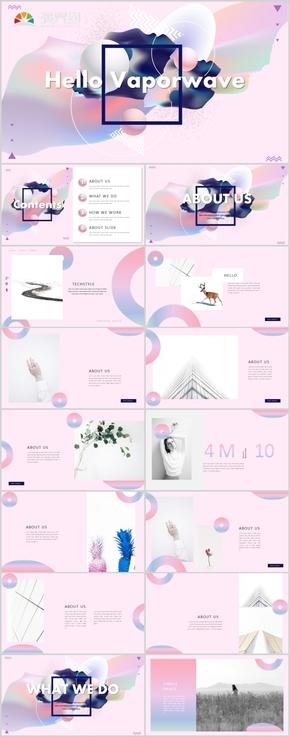 粉色企业介绍产品介绍PPT模板
