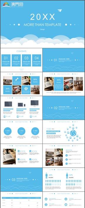 浅蓝商务工作报告新年计划工作计划工作总结述职通用PPT模板32