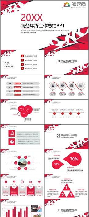 炫酷红色商务年终工作总结市场分析项目推广数据报告PPT模板33
