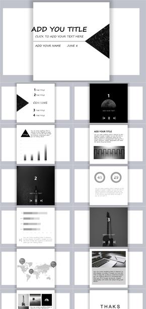 黑白系微立體極簡大氣商務匯報公司會議ppt模板