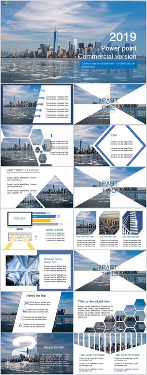 2019年藍白黑扁平化工作匯報沉穩商業大氣PPT模板