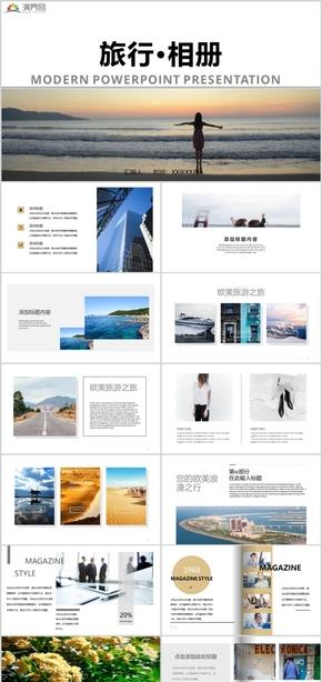 創意雜志風旅游相冊旅游計劃PPT模板