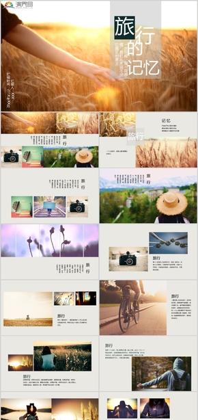 旅行電子相冊紀念冊相冊圖集攝影攝像PPT模板