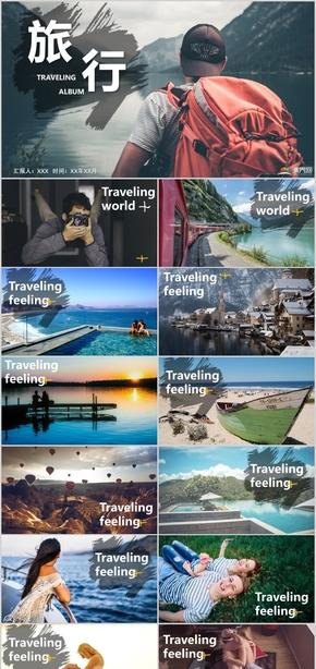 旅行相册摄影摄像PPT模板