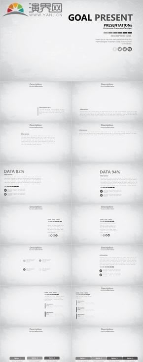 250页 高级蚕丝宣纸色 适用品牌