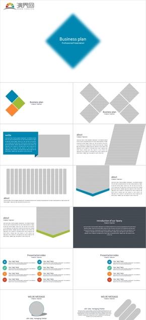 220頁理財投資金融科技培訓模板